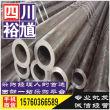 四川宜宾角钢钢材产品品类齐全/选择裕馗钢铁