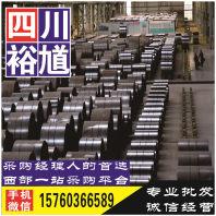 四川天全普热轧板卷,快速报价、物流配单供应