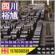 泸州流体钢管-提供钢材价格行情,钢材市场分析