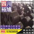 阿坝镀锌矩管-提供钢材价格行情,钢材市场分析