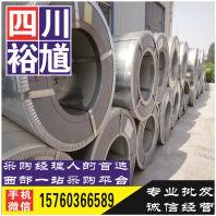 成都Q345B热轧H型钢报价,钢材批发厂家 , -裕馗供应链