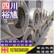 四川冕寧硅鋼,商品價格、產品齊全