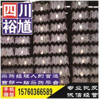 四川芦山低合金中板,地址、电话、用户评价
