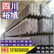 成都不等边角钢钢材市场价格行情-提供钢材价格行情,钢材市场分析