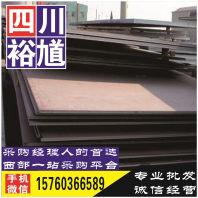自贡钢管-钢铁市场,钢材市场,钢铁期货