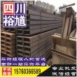 四川邻水容器板,【裕馗集团】提供供应链货源资源