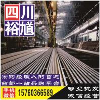 南充德盛HRB500E螺纹钢专业配送-裕馗集团
