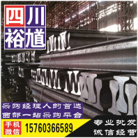 绵阳工字钢总批发-提供钢材价格行情,钢材市场分析