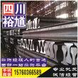 成都冷彎型鋼-今日鋼材價格 行情.鋼材門戶企業