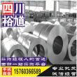 成都日照Q235BH型钢,快速报价Q355B物流配单供应