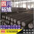四川省成都市拉丝材钢厂批发