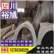 四川省成都市H型钢市场价格,H型钢多少钱一吨