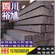 巴中异型热镀锌方矩管-提供钢材价格行情,钢材市场分析