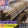乐山管坯钢材企业