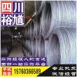 巴中矩管-提供鋼材價格行情,鋼材市場分析