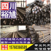 廣元鋼軌批發-提供鋼材價格行情,鋼材市場分析