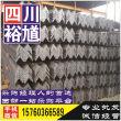 广元四级螺纹钢-钢铁网,钢铁价格,钢铁价格走势,钢铁价格行情