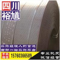 四川永洋U71Mn起重機軌鋼材企業,鋼材批發廠家 , -裕馗供應鏈