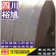 阿坝异型热镀锌方矩管-提供钢材价格行情,钢材市场分析