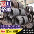 今日:巴中长峰HRB400E螺纹钢货真价实-裕馗集团