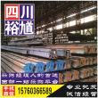 泸州异型镀锌方矩管-提供钢材价格行情,钢材市场分析