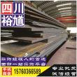 自贡厚壁无缝管-提供钢材价格行情,钢材市场分析