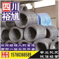 德陽酸洗汽車鋼鋼材企業