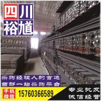 四川日照热轧工字钢钢厂直销价格,钢材批发价格 , -裕馗供应链