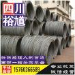 四川宁南带钢,商品价格、产品齐全