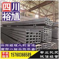 四川巴中C型钢供应商、厂家、公司/选择裕馗钢铁