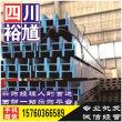 四川顺庆热轧板(卷),【裕馗集团】电话在线接单中
