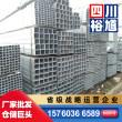乐山HRB400E螺纹钢钢材报价,立恒 挂牌信息-裕馗钢材集团