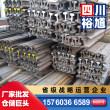 达州HRB400E螺纹钢市场行情,成实 挂牌信息-裕馗钢材集团