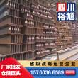 山南热轧板卷厂家,山南热轧板卷价格,山南热轧板卷批发-福州钢材市场推荐