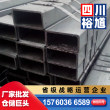 宜宾HRB400E钢筋市场行情,重钢 挂牌信息-裕馗钢材集团