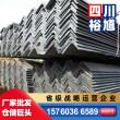 泸州钢筋价格走势,水钢 挂牌信息-裕馗钢材集团