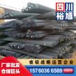 甘孜HRB500E四级螺纹钢今日价格,成实 挂牌信息-裕馗钢材集团