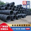 四川南充蓬安高强度钢板HJ58C6/8/10/12-裕馗钢材报价