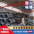 广安镀锌钢管厂家,广安镀锌钢管价格,广安镀锌钢管批发-潍坊钢材市场推荐