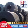 广安热轧板卷现货,广安热轧板卷厂家,广安热轧板卷销售-安庆城市分站