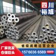 绵阳HRB500E四级螺纹钢钢材报价,立恒 挂牌信息-裕馗钢材集团