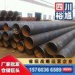 广安冷镀锌焊接钢管批发商家-裕馗钢材报价