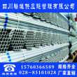 自贡H型钢现货供应商-自贡H型钢钢厂直销报价-裕馗钢材厂家