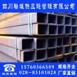 遂宁槽钢钢材市场-遂宁槽钢销售经销-裕馗钢材厂家