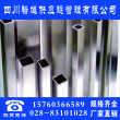 资阳镀锌槽钢现货供应商-资阳镀锌槽钢销售贸易-裕馗钢材厂家