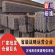雅安方矩管销售市场价格-裕馗钢材报价