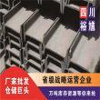 巴中Q235B材質方管批發公司-裕馗鋼材報價