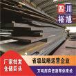 乐山冷镀锌焊管钢厂代理商-裕馗钢材报价