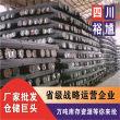 资阳Q235B材质焊管总供应商-裕馗钢材报价