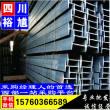 成都宣钢不等边角钢批发商家,批发|零售|加工,-裕馗供应链单价表